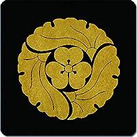 家紋シール 三つ追い銀杏に剣片喰紋 24cm x 24cm KS24-1504