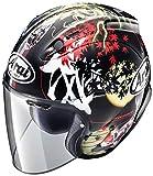 アライ (ARAI) ジェットヘルメット VZ-RAM オリエンタル2 61-62cm VZ-RAM_ORIENTAL2-61