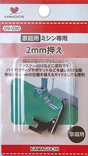 KAWAGUCHI ミシンのアタッチメント 直線用 2mm押...