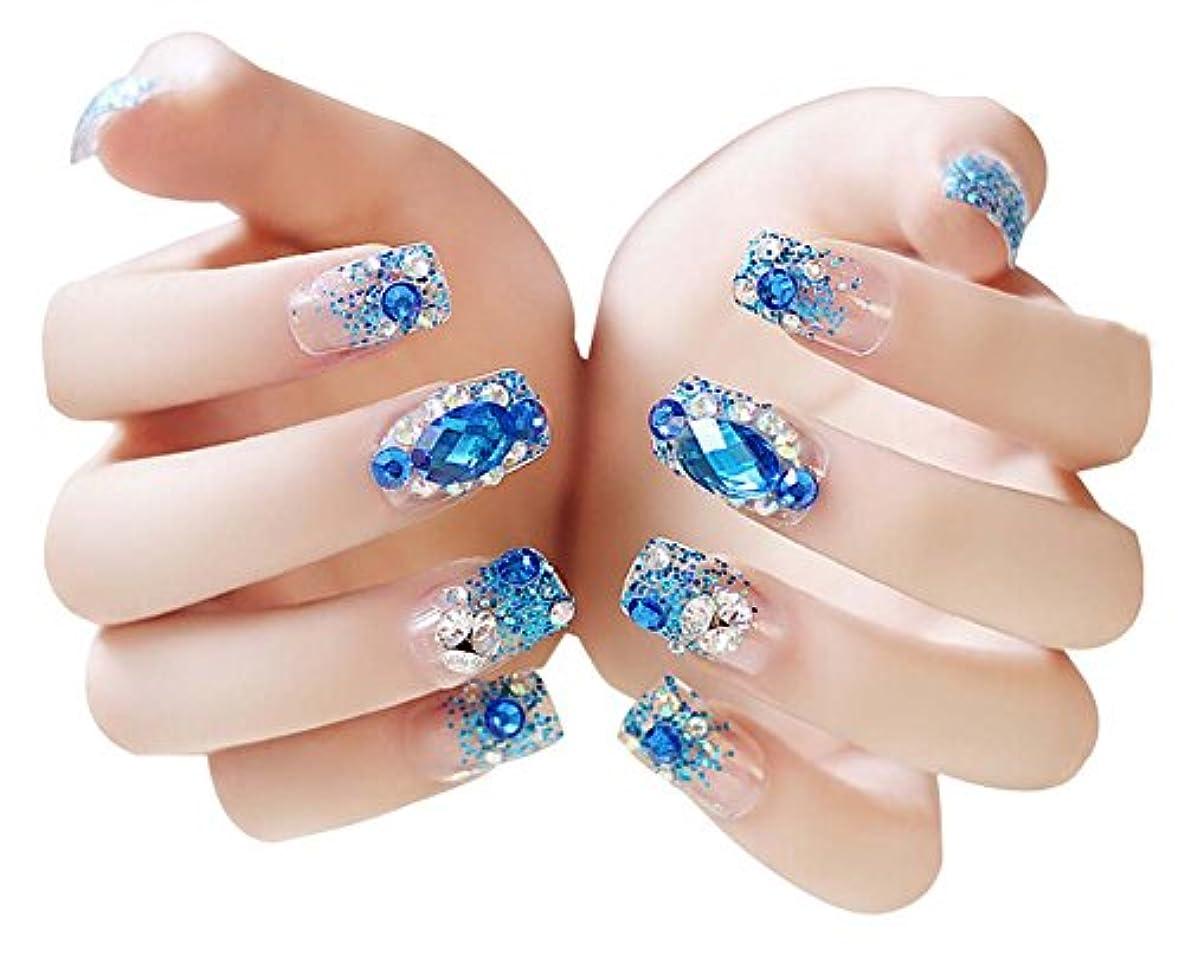 揃える幾何学受け入れ美しいブルーのラインストーンの結婚式の偽の爪クリスタル偽のネイルアートセット、2パック - 48枚