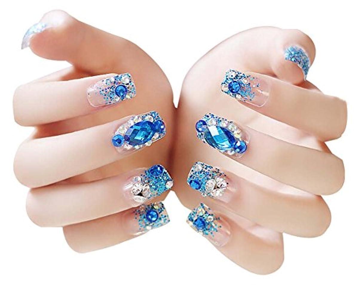 火傷キャンセル鮫美しいブルーのラインストーンの結婚式の偽の爪クリスタル偽のネイルアートセット、2パック - 48枚