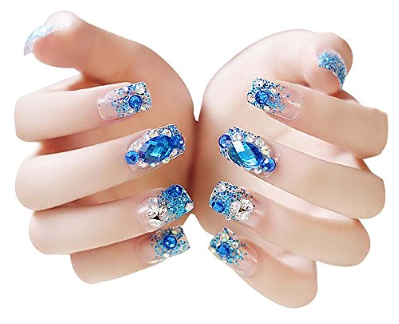 共産主義者論文マージ美しいブルーのラインストーンの結婚式の偽の爪クリスタル偽のネイルアートセット、2パック - 48枚