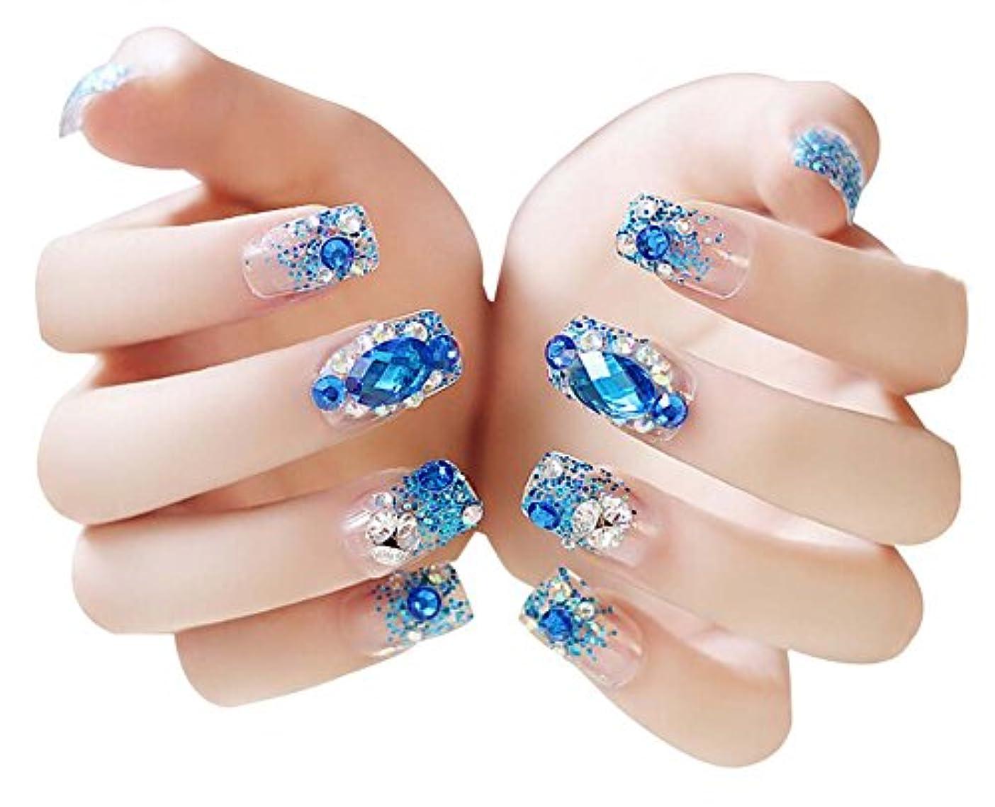 奨学金円形の自伝美しいブルーのラインストーンの結婚式の偽の爪クリスタル偽のネイルアートセット、2パック - 48枚