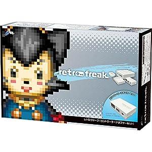 レトロフリーク (レトロゲーム互換機) (コン...の関連商品2