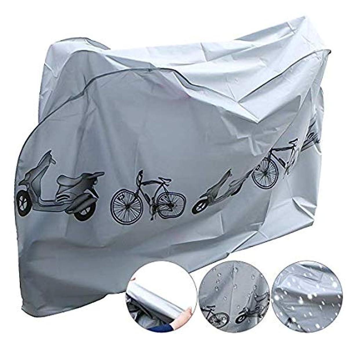 定刻疲労引退した自転車保護カバー、防水自転車カバー自転車ガレージ自転車ガードプレート - ユニバーサル自転車保護自転車カバー210×98×100センチ自転車ジャケット
