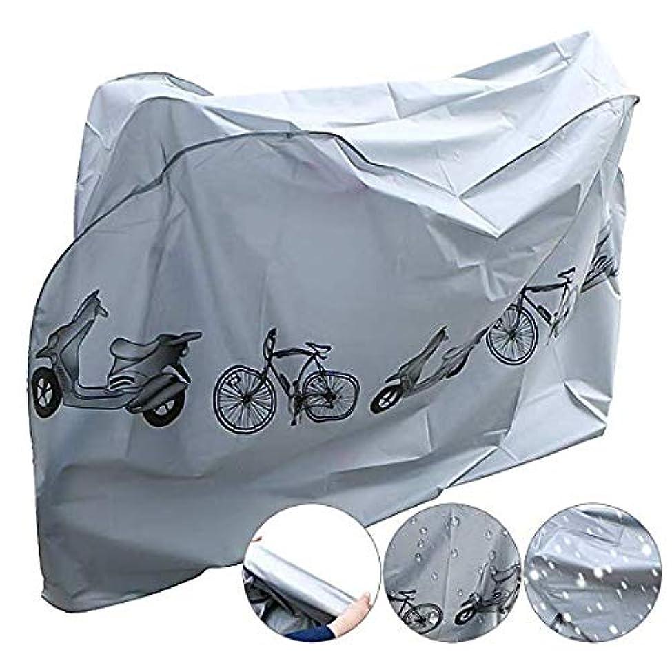 セッション誤解する斧自転車保護カバー、防水自転車カバー自転車ガレージ自転車ガードプレート - ユニバーサル自転車保護自転車カバー210×98×100センチ自転車ジャケット