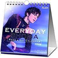 エンスカイ 宇野昌磨(EVERYDAY SHOMA) 日めくり卓上カレンダー