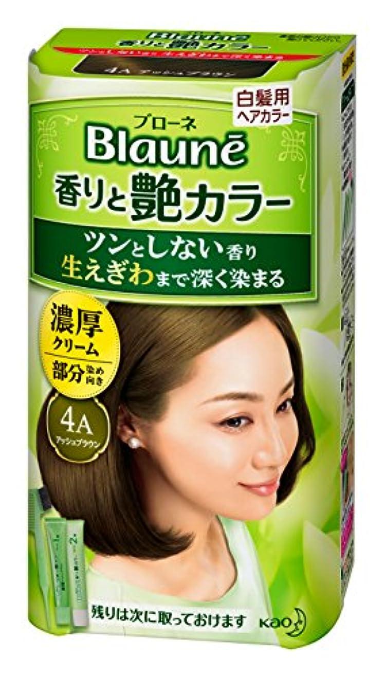 緑表面バックブローネ 香りと艶カラークリーム 4A 80g [医薬部外品]