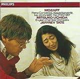 モーツァルト:ピアノ協奏曲第20番/第21番
