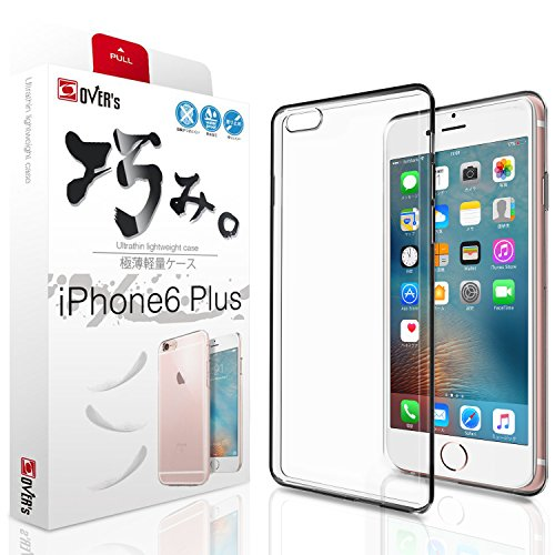 OVER's iPhone6 plus iPhone6s plus ケース 0.5mm TPU 4点セット