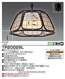 TAKIZUMI(瀧住) ダイニングペンダントライト洋風 LEDタイプ TP20029L