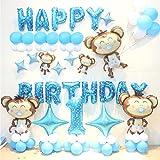 HorBous 1歳の赤ちゃんの子供の誕生日のバルーンの装飾1党のバルーンの装飾のセットピンク/青 (青)