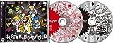 スーパー マリオ 3D ワールド ORIGINAL SOUND TRACK(By マリオ3Dワールド ビッグ バンド)/