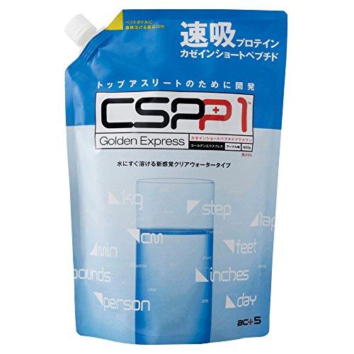 act5(アクトファイブ) カゼインショートペプチドプラスワン 600g CSPP1-600