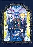 愛を鳴くカナリア (IDコミックス gateauコミックス)