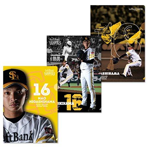SoftBank HAWKS(ソフトバンクホークス) 2017選手クリアファイル3枚セット(東浜)