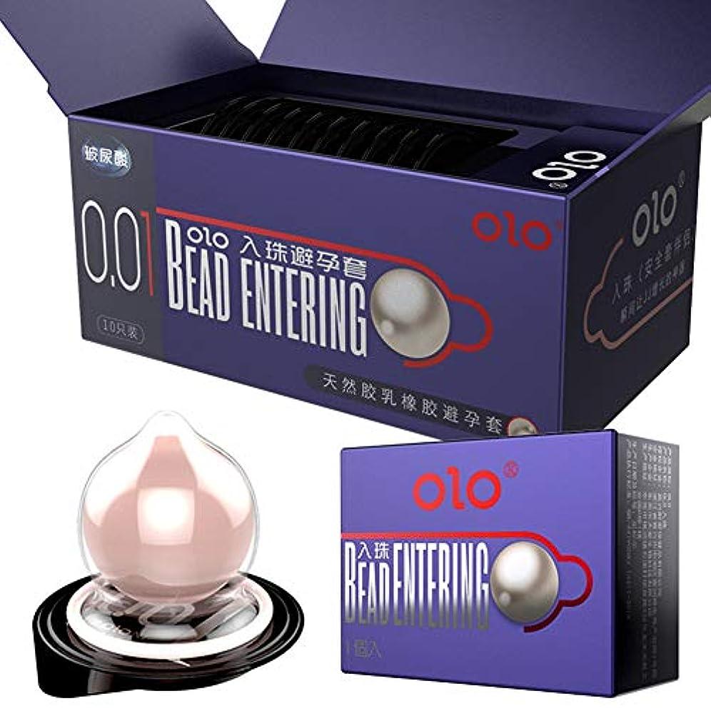 曇った冷蔵するペルメルMoonvvin 10PCS 超薄0.01ミリコンドーム ヒアルロン酸を含む 1個セックスボール アダルトグッズ 天然ゴム 安全 セックス用品 情趣グッズ 陰茎長くしてスリーブ 快感アップ