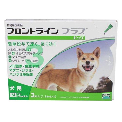 メリアル 犬用フロントラインプラス M 3P