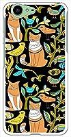 sslink SH-04H/SHV34/506SH/STAR WARS mobile AQUOS ZETA/AQUOS SERIE/AQUOS Xx3 ハードケース ca1324-3 CAT ネコ 猫 スマホ ケース スマートフォン カバー カスタム ジャケット docomo au softbank 3キャリア対応