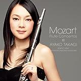 モーツァルト:フルート協奏曲