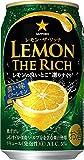サッポロ レモン・ザ・リッチ 濃い味ビターレモン [ チューハイ 350ml×24本 ]