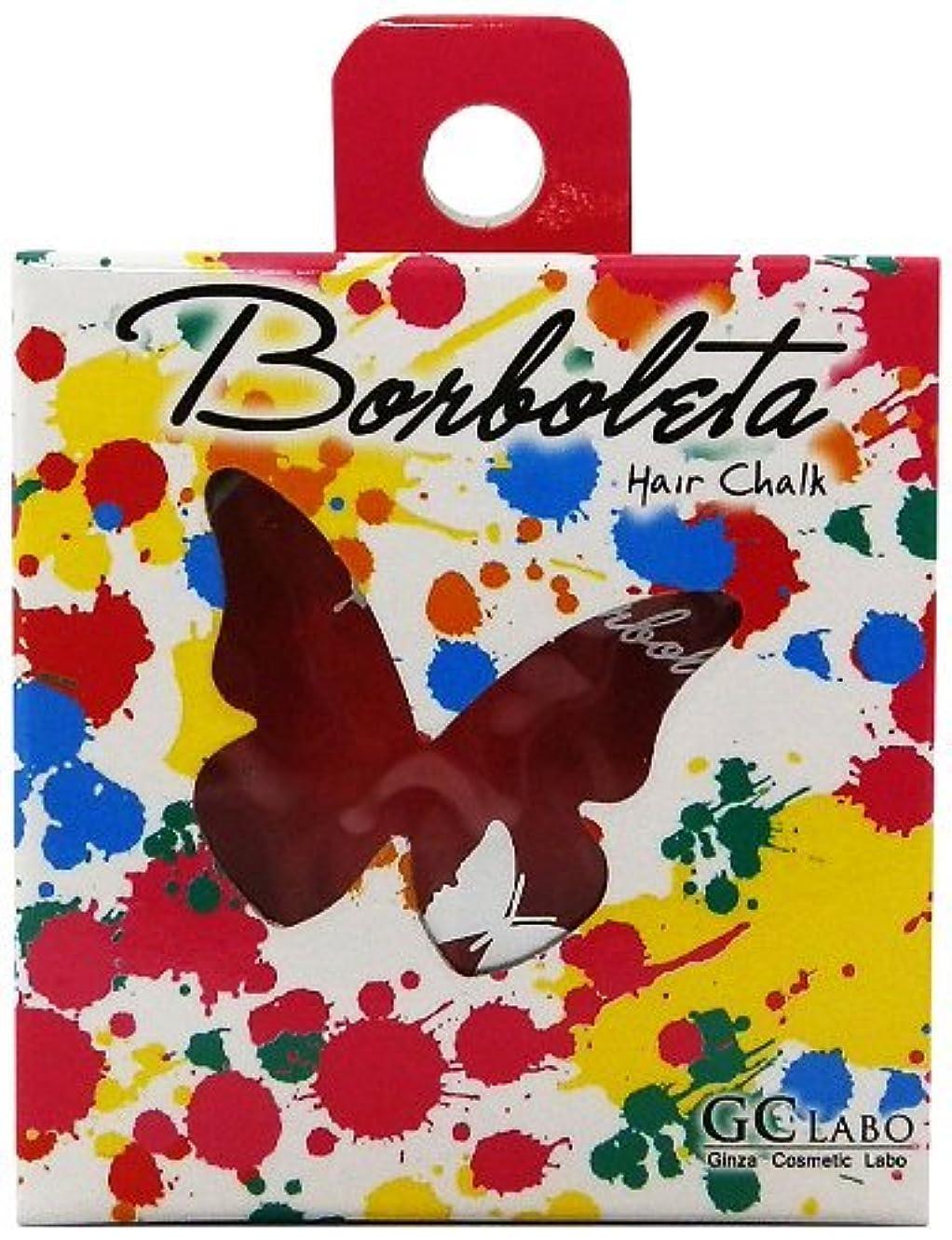 モールドキュメンタリードアMADE IN JAPAN Borboleta ヘアチョーク(全8色) ヘアーチョーク ヘアーカラー (PURPLE)