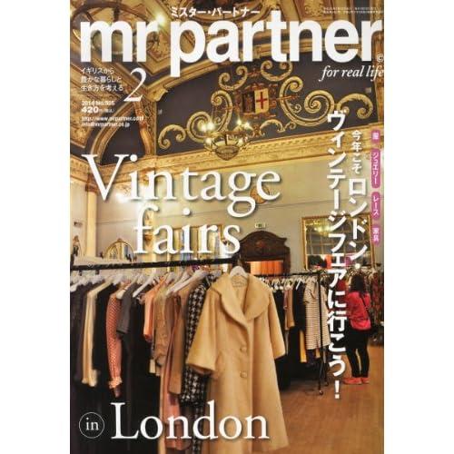 mr partner (ミスター パートナー) 2014年 02月号 [雑誌]