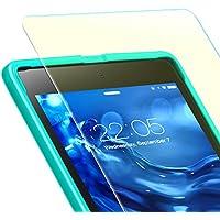 ESR iPad Mini/Mini2/Mini3 ガラスフィルム ブルーライト 92% カット 3倍強化 旭硝子 液晶保護 9H スクラッチ防止 指紋拭きやすい 気泡自動排除 自動吸着 貼り付け枠付き アイパッド ミニ123 専用保護フィルム