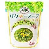 アライド タイの台所 パクチースープ(チキン味) 4食×12袋まとめ買いセット