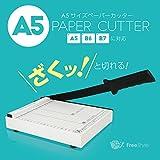 ペーパーカッター 手動裁断器 断裁機 事務所/オフィス A5サイズ