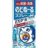 【第3類医薬品】小林製薬のどぬーる スプレー EXクール 15ml 【2個セット】