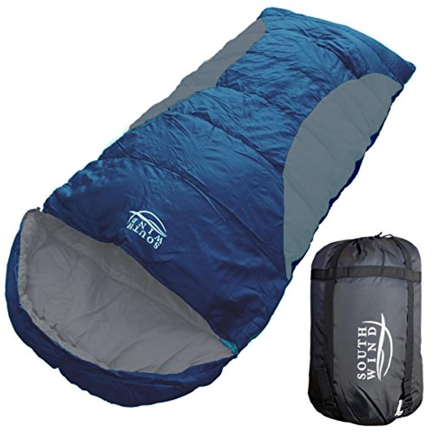ホールパイ開拓者【SOUTH WIND】丸洗いのできる BIGサイズ 寝袋 シュラフ 封筒型 耐寒温度 -5℃ コンパクト収納 オールシーズン
