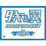 タッキー&翼 CONCERT TOUR 2010 滝翼祭 (初回限定生産)(ジャケットA) [DVD]
