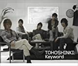 Maze / JEJUNG from 東方神起