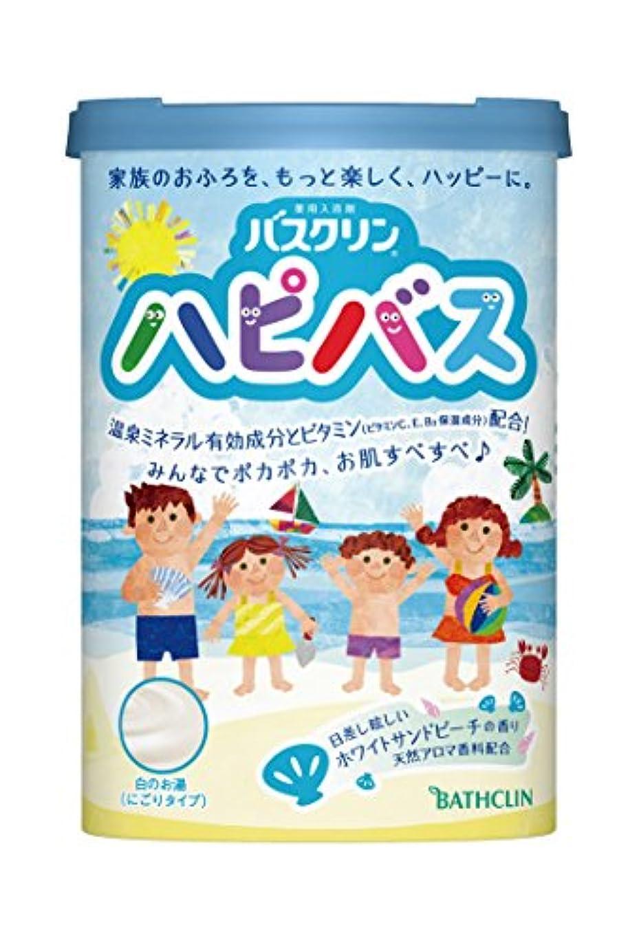 納得させる暖かさメンタルバスクリン ハピバス 日差し眩しいホワイトサンドビーチの香り 600g にごりタイプ 入浴剤 (医薬部外品)