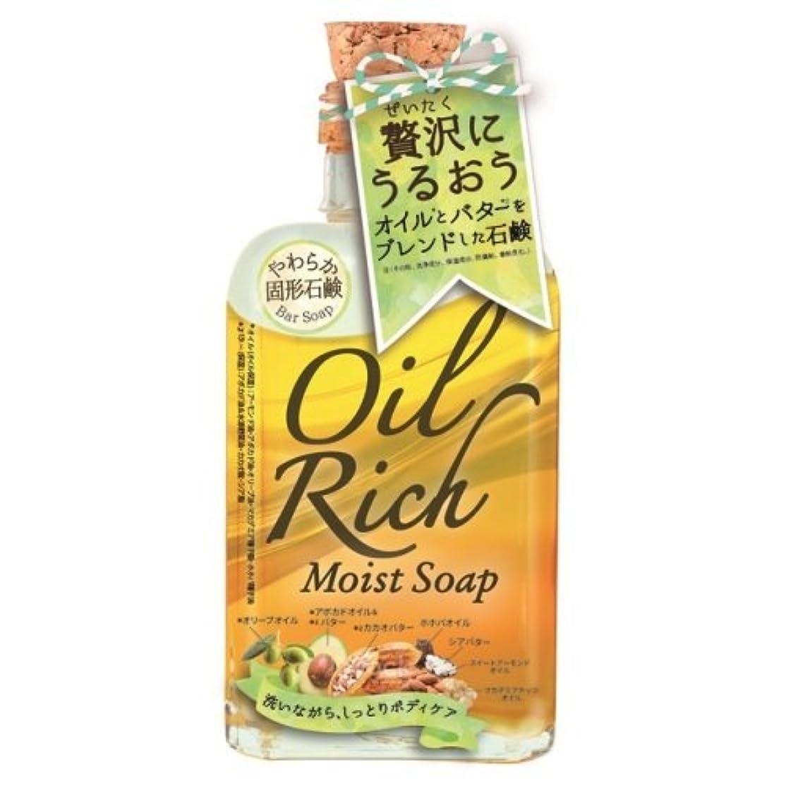 本物の取り消す素晴らしいですペリカン石鹸 オイルリッチモイストソープ 135g