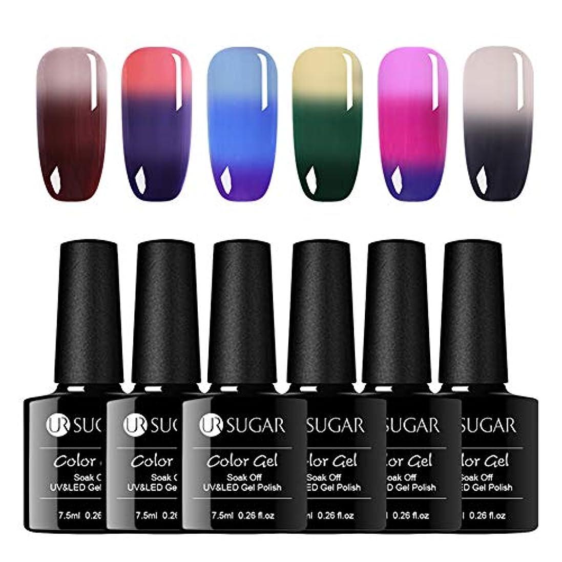 説明的激怒ベルUR SUGAR カラージェルセット 温度で色が変わる 新型な3段階変色 7.5ml/本 【全6色セット】 カメレオンネイル UV/LED対応 ジェルネイル カラージェル [並行輸入品]