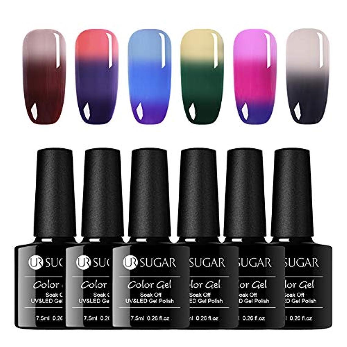 アクション近々小石UR SUGAR カラージェルセット 温度で色が変わる 新型な3段階変色 7.5ml/本 【全6色セット】 カメレオンネイル UV/LED対応 ジェルネイル カラージェル [並行輸入品]