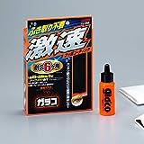 SOFT99 ( ソフト99 ) ウィンドウケア 激速ガラコ 50ml 04174 [HTRC 3] 撥水剤 画像