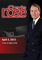 Charlie Rose - A look at Apple's iPad (April 2 2010) [並行輸入品]