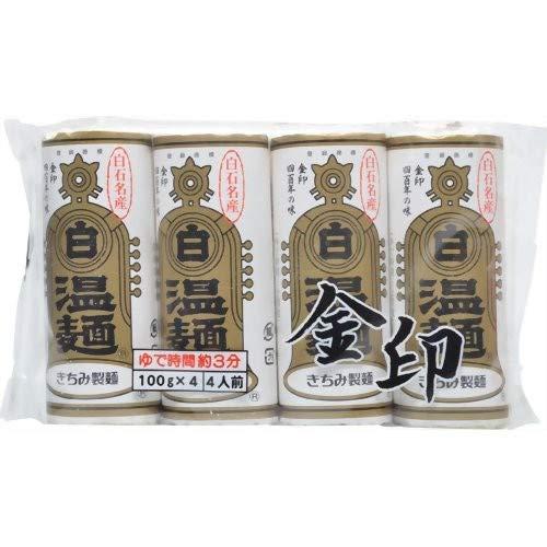 金印白石温麺 100g×4束