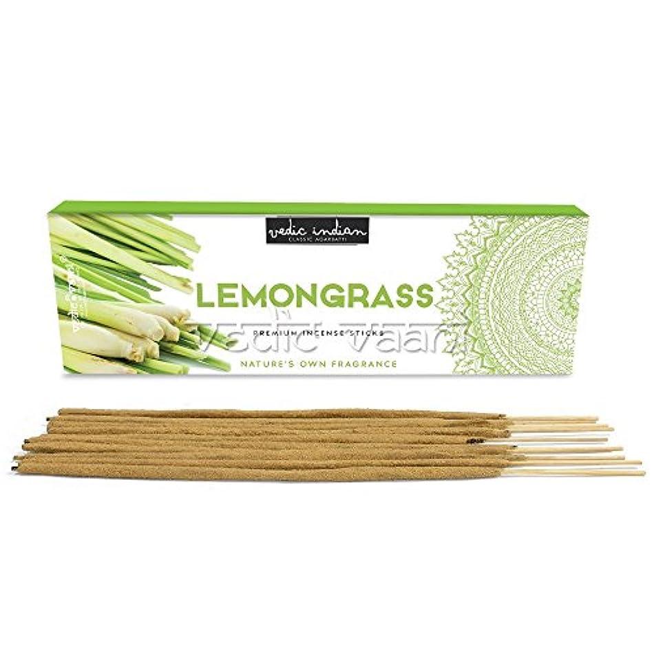 特別なヨーグルトピケVedic VaaniレモングラスプレミアムIncense Sticks – 100 gms