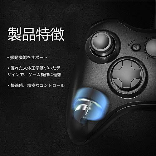 『XBOX360 コントローラー Blitzl PC コントローラー 有線 ゲームパッド ケーブル Windows PC Win7/8/10 人体工学 二重振動』の2枚目の画像