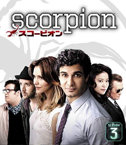 SCORPION/スコーピオン シーズン3(トク選BOX)(12枚組) [DVD]