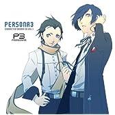 キャラクタードラマCD ペルソナ3 Vol.1