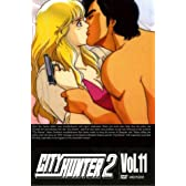 CITY HUNTER 2 Vol.11 [DVD]