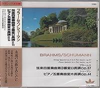ブラームス/弦楽四重奏曲第3番変ロ長調op67 シューマン/ピアノ五重奏曲変ホ長調op44 ANC193