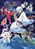 【Amazon.co.jp限定】銀魂 Blu-ray Box シーズン其ノ壱(オリジナルB2布ポスター付)(完全生産限定版)