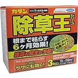 カダン 除草王 オールキラー粒剤 除草剤 3Kg 2個セット