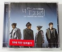 SM The Ballad Vol.1 [SuperJunior, SHINee, The Trax] CD + Photo Booklet + Photocard [韓国盤]
